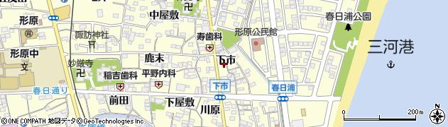 愛知県蒲郡市形原町(下市)周辺の地図