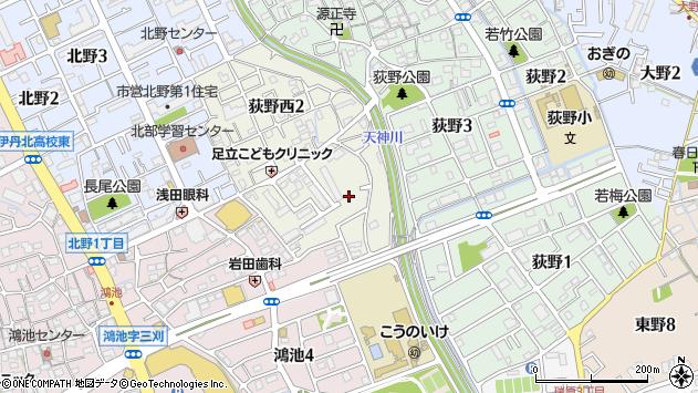 〒664-0031 兵庫県伊丹市荻野西の地図