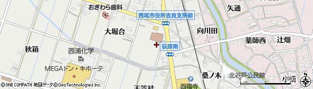 愛知県西尾市吉良町荻原(桐杭)周辺の地図