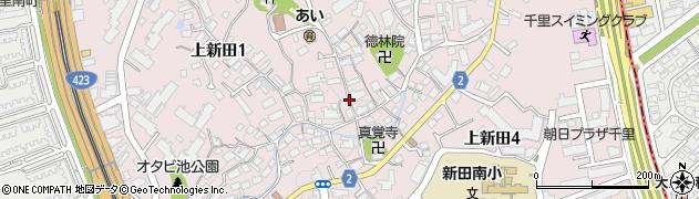 大阪府豊中市上新田周辺の地図