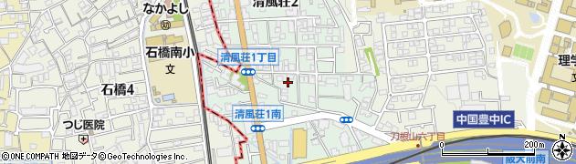 大阪府豊中市清風荘周辺の地図