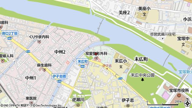 〒665-0031 兵庫県宝塚市末広町の地図