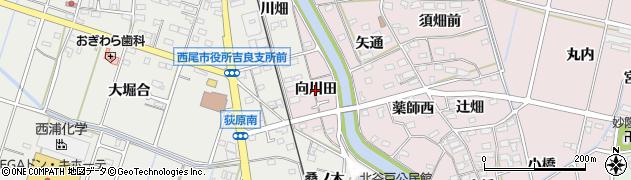 愛知県西尾市吉良町饗庭(向川田)周辺の地図