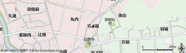 愛知県西尾市吉良町饗庭(宮ノ越)周辺の地図