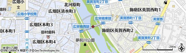 広栄橋周辺の地図