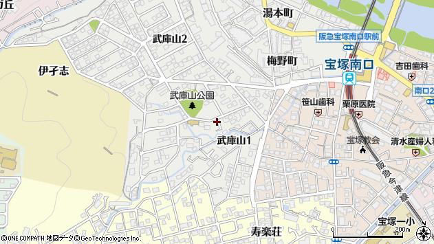 〒665-0005 兵庫県宝塚市武庫山の地図