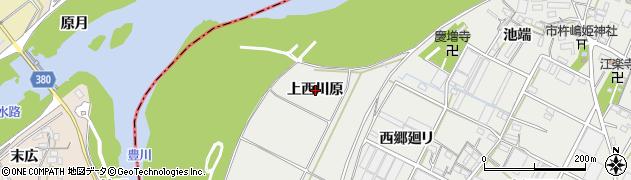 愛知県豊橋市下条西町(上西川原)周辺の地図