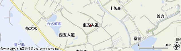 愛知県美浜町(知多郡)上野間(東五入道)周辺の地図