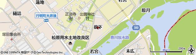 愛知県豊川市行明町(薮下)周辺の地図