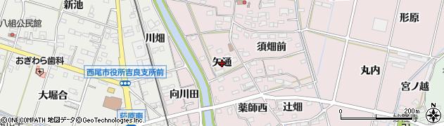 愛知県西尾市吉良町饗庭(矢通)周辺の地図