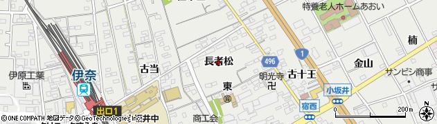 愛知県豊川市宿町(長者松)周辺の地図