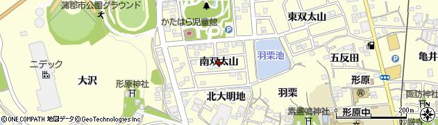 愛知県蒲郡市形原町(南双太山)周辺の地図