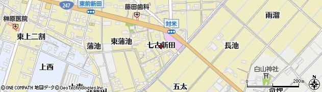 愛知県西尾市一色町対米(七古新田)周辺の地図