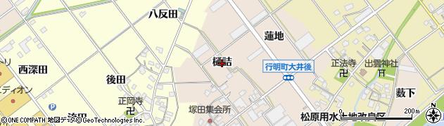 愛知県豊川市行明町(樋詰)周辺の地図