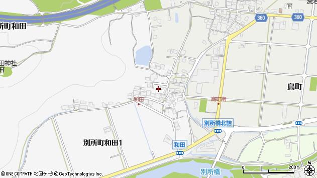 〒673-0455 兵庫県三木市別所町和田の地図