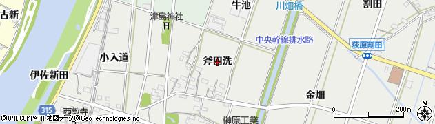 愛知県西尾市吉良町荻原(斧田洗)周辺の地図