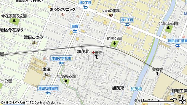 〒672-8073 兵庫県姫路市飾磨区加茂北の地図