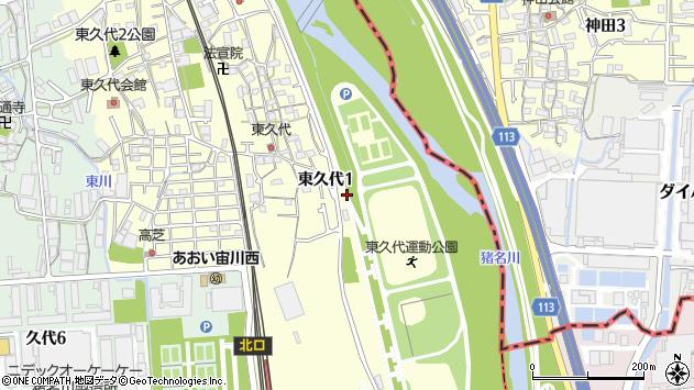 〒666-0023 兵庫県川西市東久代の地図