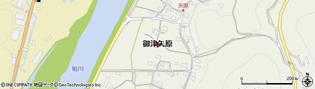岡山県岡山市北区御津矢原周辺の地図