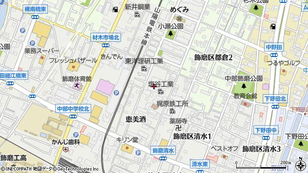 〒672-8057 兵庫県姫路市飾磨区恵美酒の地図