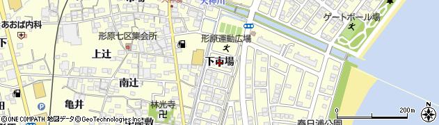 愛知県蒲郡市形原町(下市場)周辺の地図