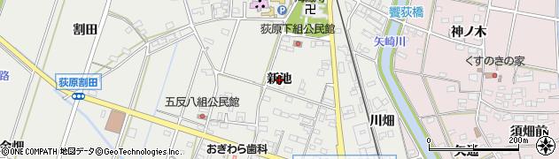 愛知県西尾市吉良町荻原(新池)周辺の地図