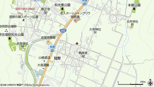 〒671-0244 兵庫県姫路市四郷町見野の地図