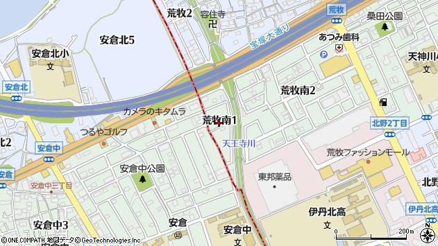 〒664-0008 兵庫県伊丹市荒牧南の地図