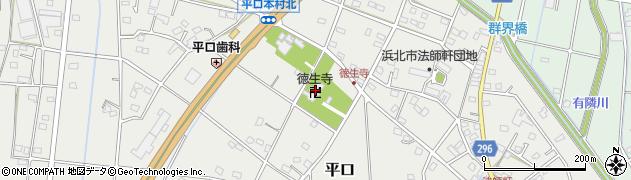 徳生寺周辺の地図