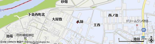 愛知県豊橋市下条東町(大師)周辺の地図