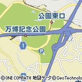 大阪府吹田市千里万博公園2