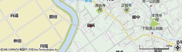 愛知県豊川市御津町下佐脇(御所)周辺の地図