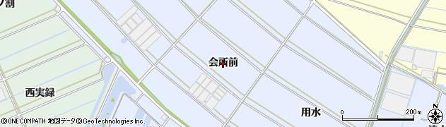 愛知県西尾市一色町小薮(会所前)周辺の地図