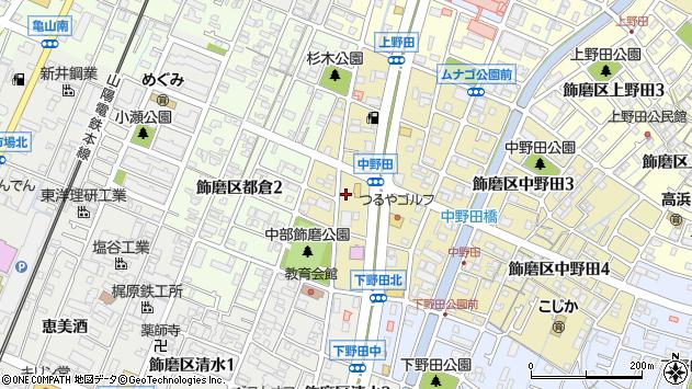 〒672-8045 兵庫県姫路市飾磨区中野田の地図