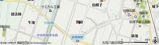 愛知県西尾市吉良町荻原(割田)周辺の地図