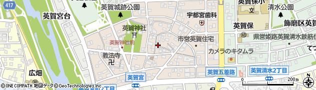 兵庫県姫路市飾磨区英賀宮町周辺の地図