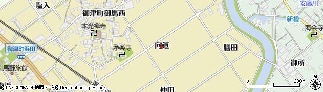 愛知県豊川市御津町御馬(向道)周辺の地図