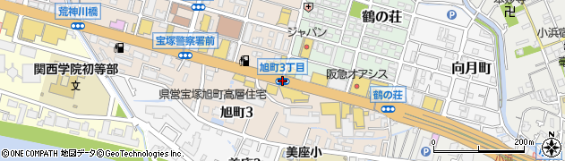 旭町3周辺の地図