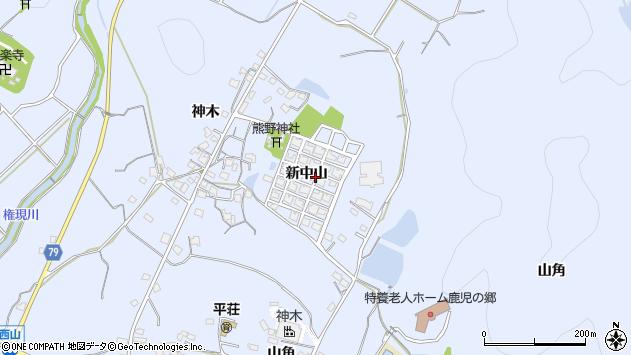 〒675-1223 兵庫県加古川市平荘町新中山の地図