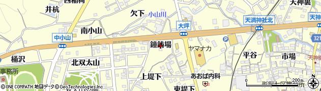 愛知県蒲郡市形原町(鐘鋳場)周辺の地図