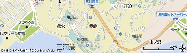 愛知県蒲郡市三谷町(赤原)周辺の地図