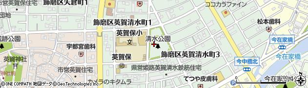 兵庫県姫路市飾磨区英賀清水町周辺の地図