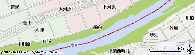愛知県豊川市院之子町(船向)周辺の地図
