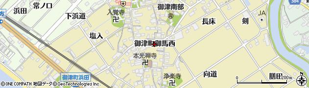 愛知県豊川市御津町御馬(西)周辺の地図