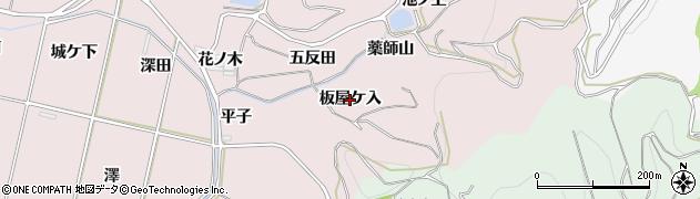 愛知県西尾市吉良町饗庭(板屋ケ入)周辺の地図