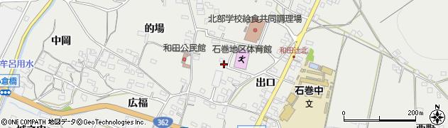 愛知県豊橋市石巻本町(出口)周辺の地図