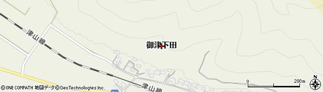 岡山県岡山市北区御津下田周辺の地図