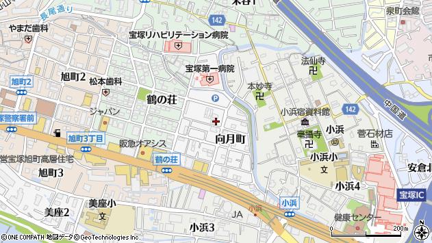 〒665-0832 兵庫県宝塚市向月町の地図