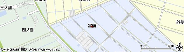 愛知県西尾市一色町小薮(宮前)周辺の地図