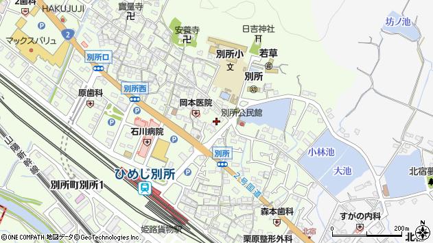 〒671-0221 兵庫県姫路市別所町別所の地図